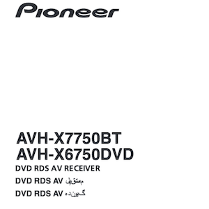Pioneer operation manual pioneer products avh x7750bt avh x6750dvd asfbconference2016 Image collections