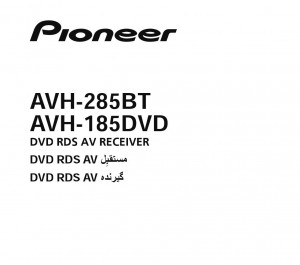 Pioneer operation manual pioneer products avh 185dvd285bt asfbconference2016 Image collections
