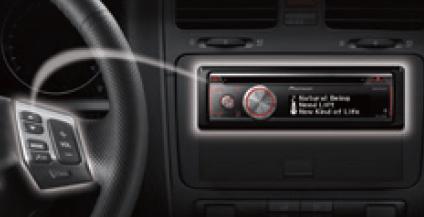 Universal Steering Wheel Control